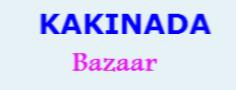 Sakshyam Bazaar