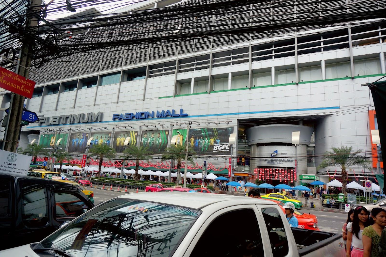 Shibuya Area Guide - Tokyo Cheapo