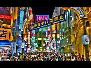 Hora Cero: Terror en Tokio