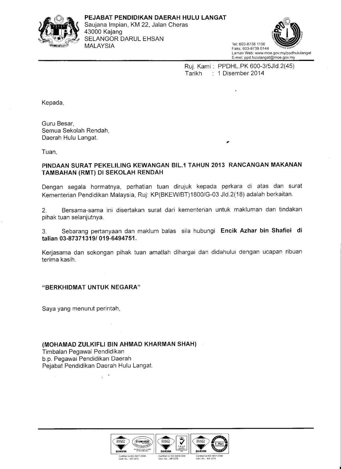 bil 17tahun 2014 surat pekeliling akauntan negara surat