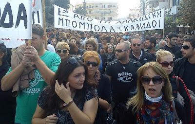 διαδήλωση στη Χαλκιδική κατά των μεταλλείων χρυσού