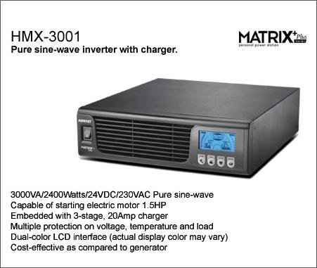 HMX 3001 Homage Matrix UPS Inverter
