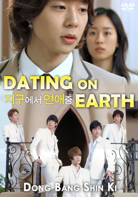 Dbsk - dating on the earth (sub español) 7/7