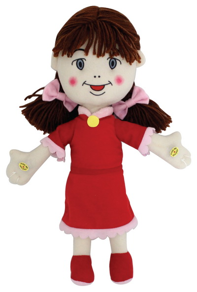 Muñeca cantante Shemá Israel y Modé aní 35 ctms.
