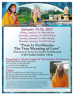 Swami Nikhilanand, disciple of Jagadguru Shree Kripaluji Maharaj, in Washington