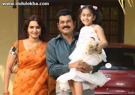 Actress sukanya family photo Allahabad High Court AFR/Landmark Judgments/Orders