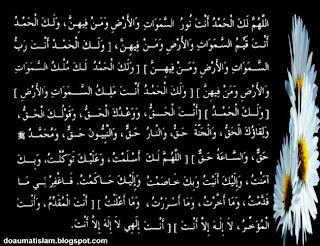 Doa Sholat Tahajjut