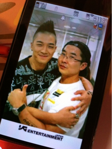 Taeyang  Photos 397466765