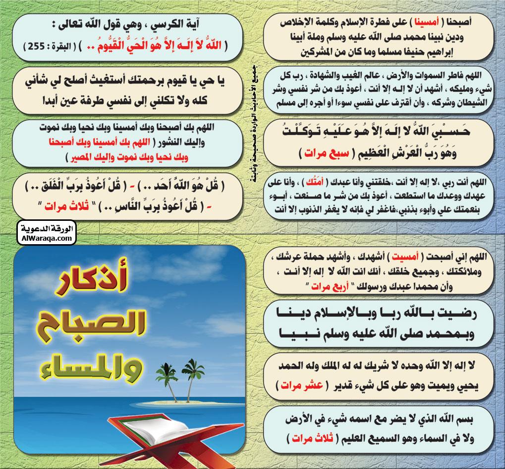 alwady_12702391691