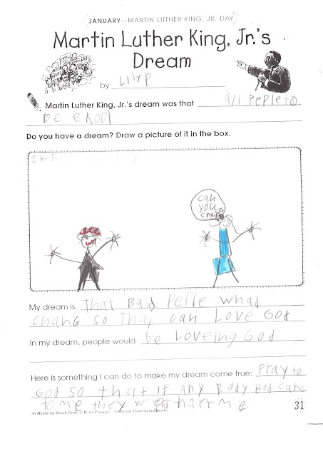 cute worksheet of second grade student for Martin Luther King, Jr. day about equality and civil rights from a 7 year old perspective