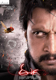 eega-wallpapers-samantha-ssrajamouli-nani