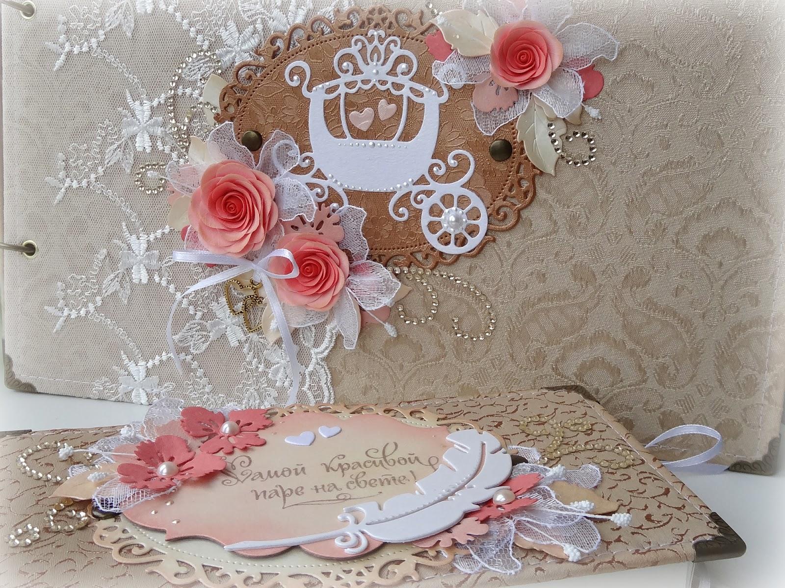 Открытка на свадьбу от бабушки 7
