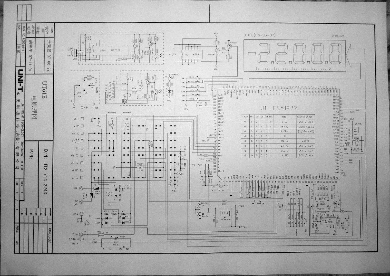 Embedded Systems Schematic Diagrams And Circuits 600 Watt Hifi Power Amplifiers Pa600 Print Out Quality On A3 Size