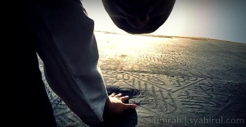 kisah nabi, sahih, bukhari, nabi ibrahim, kaabah, nabi ismail, pembinaan, sejarah, cipta