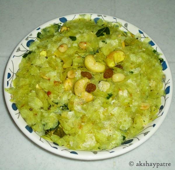 crispy beaten rice snack