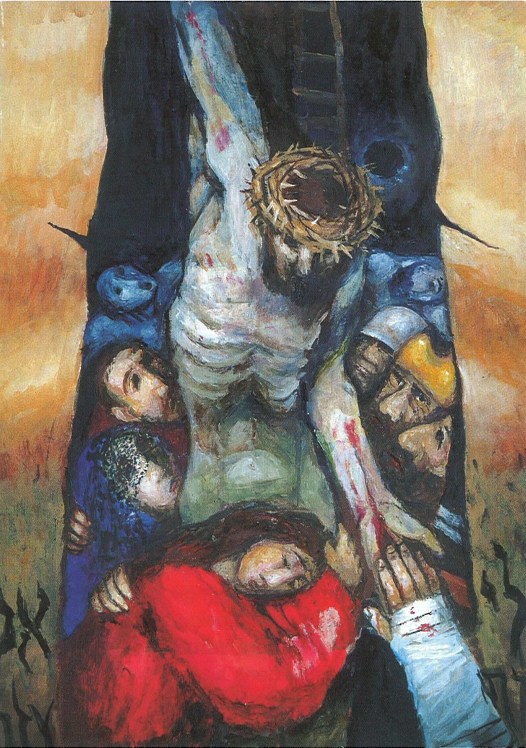 island life- in a monastery: PRIEST-ARTIST Chagall Crucifixion