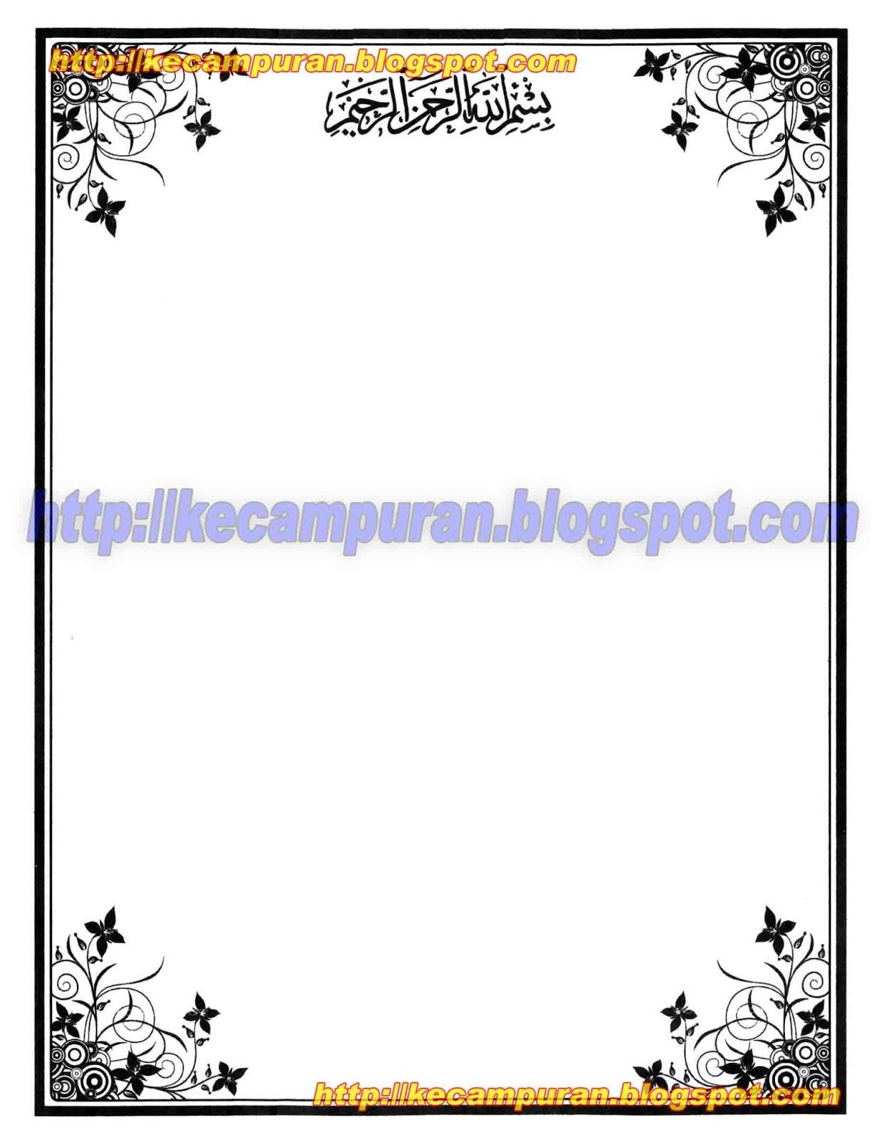 List of top bingkai kartu ucapan images - Bingkai Tasyakuran Border Tasyakuran Bingkai Ucapan Kelahiran Bingkai Ucapan Khitanan Bingkai Ucapan