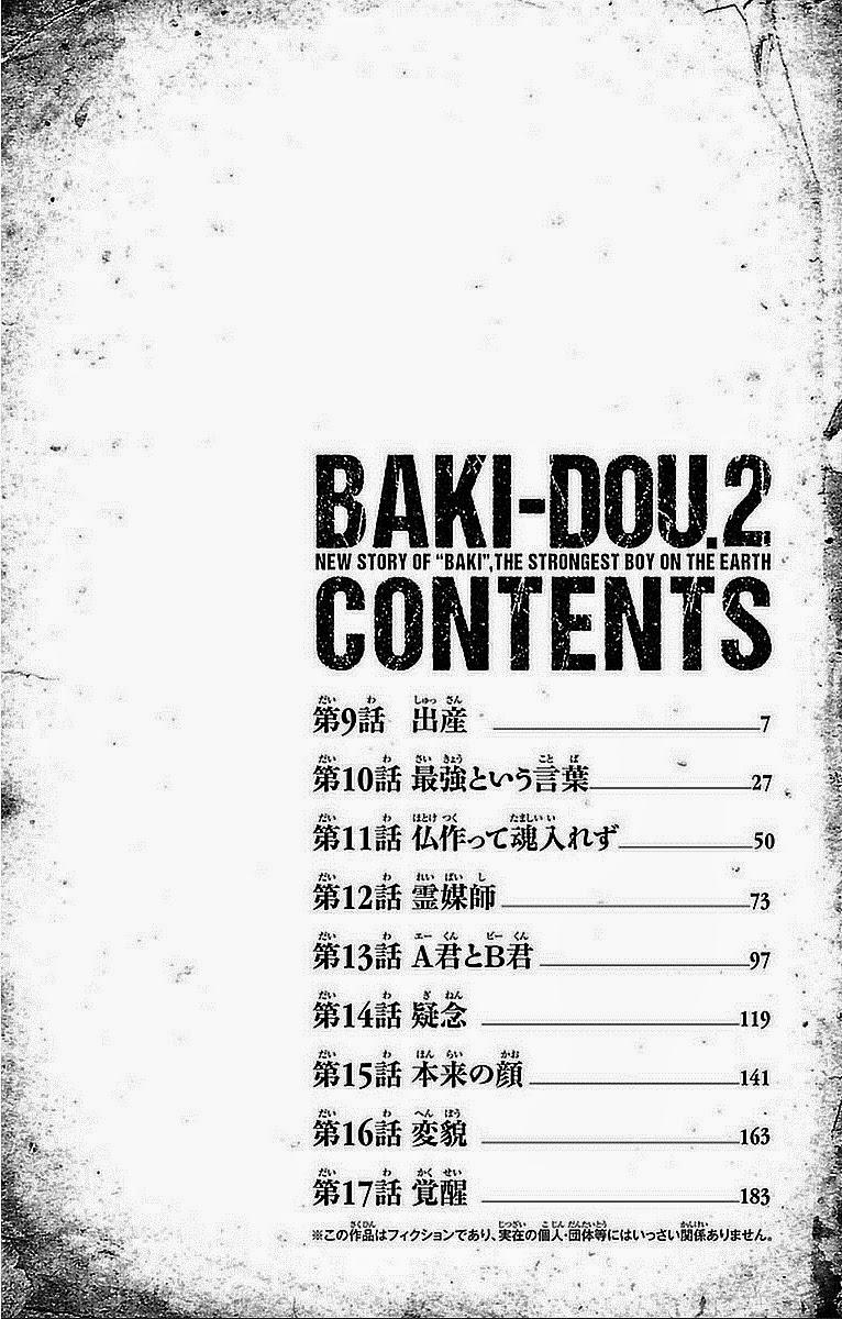 Baki Dou chap 9 Trang 6 - Mangak.info
