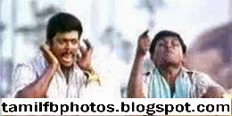 Tamil Facebook Photo Comment with Reactions Only