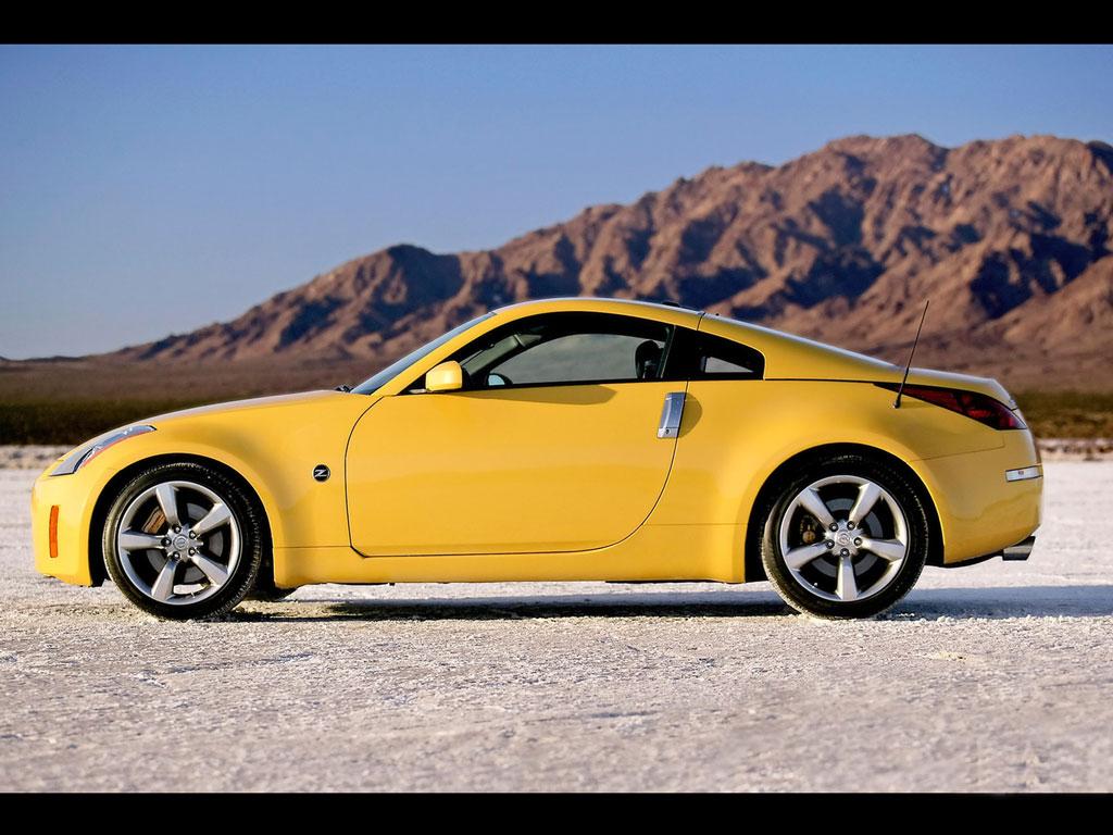 Smart Cars For Smart Peopls Nissan Z350