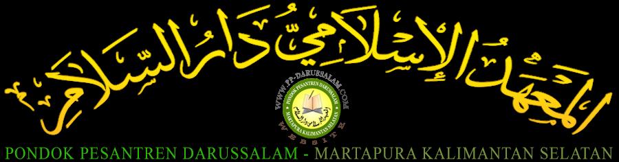 Pondok Pesantren Darussalam | PPD - Martapura