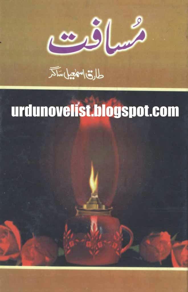 Musafat By Tariq Ismail Sagar
