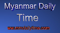 Myanmar Daily Time