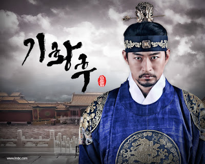 Biodata Pemeran Drama Korea Empress Ki