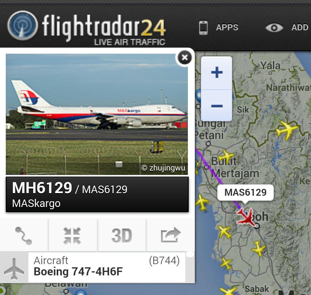Pesawat Malaysia Airlines MH 6129 yang membawa Jenazah MH 17 kini di Ruang udara Ipoh