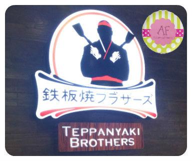 Teppanyaki Brothers - SM Megamall