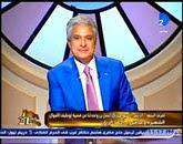 برنامج العاشرة مساءاً مع وائل الإبراشى - حلقة يوم  الإثنين 29-9-2014