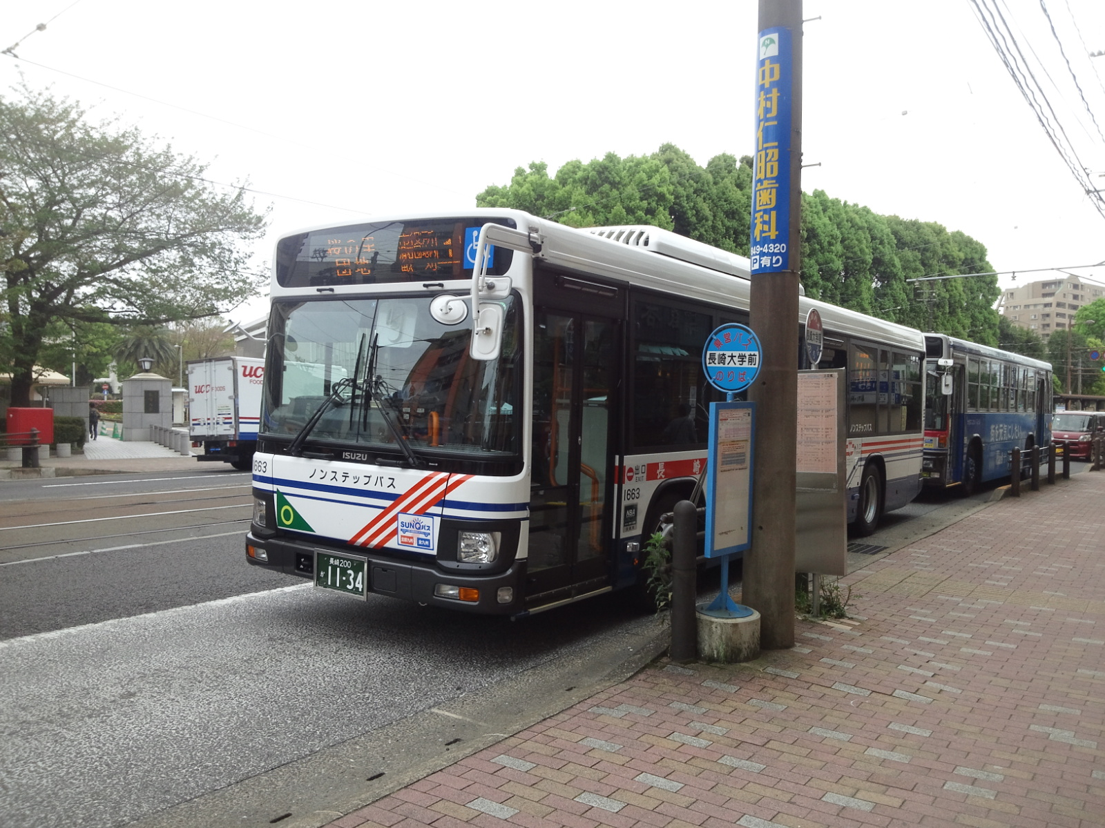 長崎バス1663号車