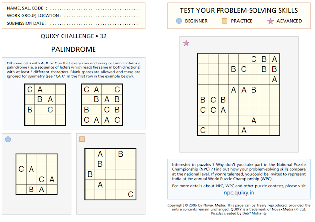 Palindrome  Puzzles