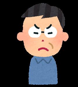 中年男性の表情のイラスト「怒った顔」