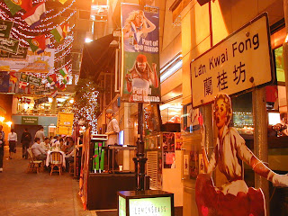 (Hong Kong) - Have a break at Lan Kwai Fong