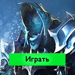 Легенда рыцаря - браузерная игра