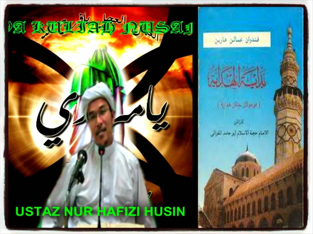http://arrawa-kuliahnusantara.blogspot.com/2014/12/sejarah-imam-ghazali.html