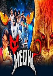 Meow Torrent Download Hindi Dubbed Movie HD 2018