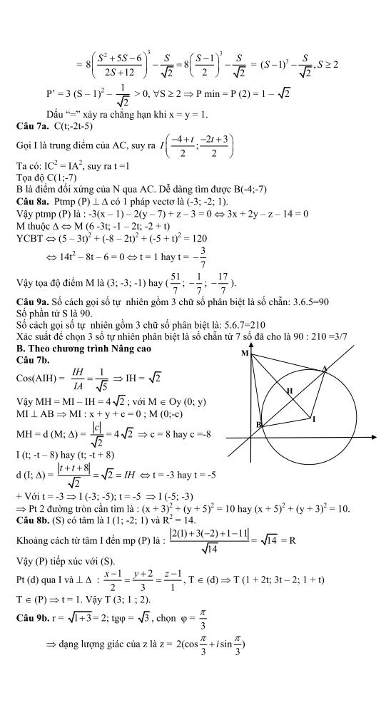 đáp án môn toán khối a năm 2013