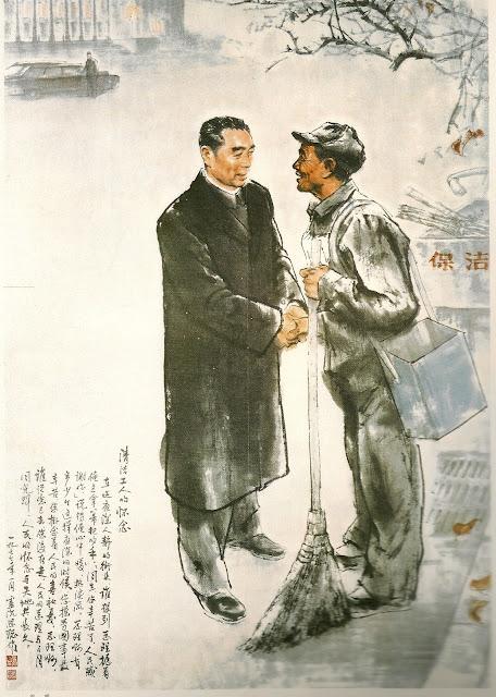 CARTELES DE PROPAGANDA CHINOS, colección de Michael WOLF CARTELESCHINOS-10010