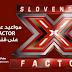 مواعيد عرض برنامج اكس فاكتور على قنوات ام بي سي  THE X Factor Times