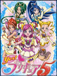 Yes! Pretty Cure 5 ปี 4