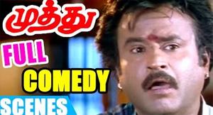 Muthu Full Comedy Scenes | Rajinikanth | Meena | Sarath Babu | Vadivelu | AR Rahman
