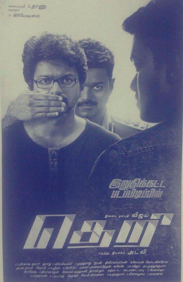 Vijay's THERI Tamil Movie First Look Posters