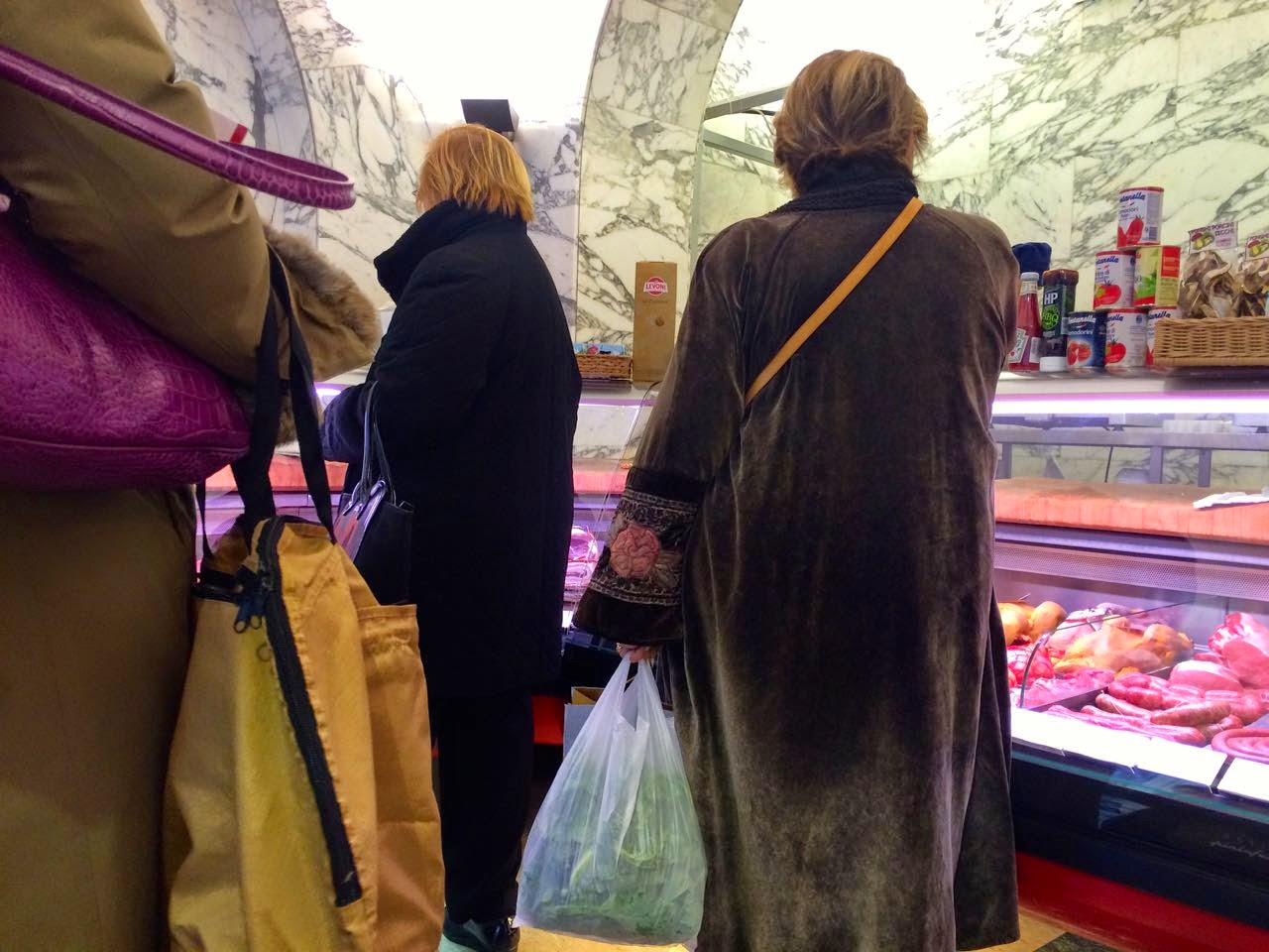 Shop Like a Roman