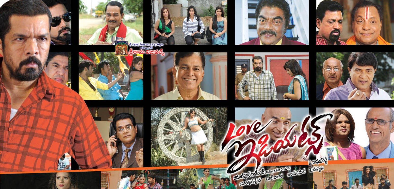 Love Idiots Movie Posters And Wallpapers  Cinema65com