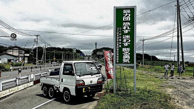 Honda Acty Crawler, auta z sześcioma kołami