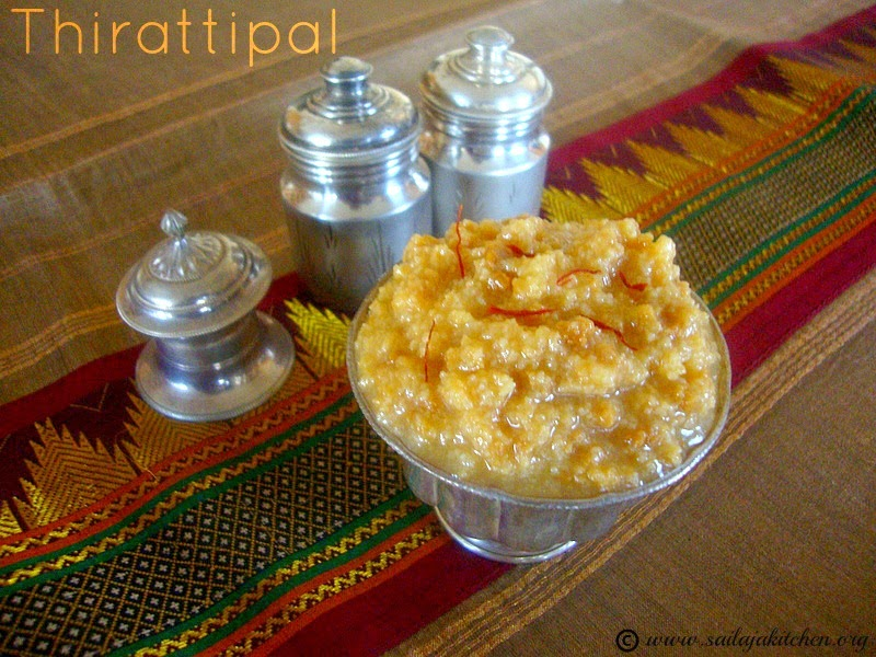 images for Thirattipal Recipe / Pal Therattipal Recipe / Microwave Therattipal Recipe / Pal Khova Recipe / InstantThiratti Pal Recipe
