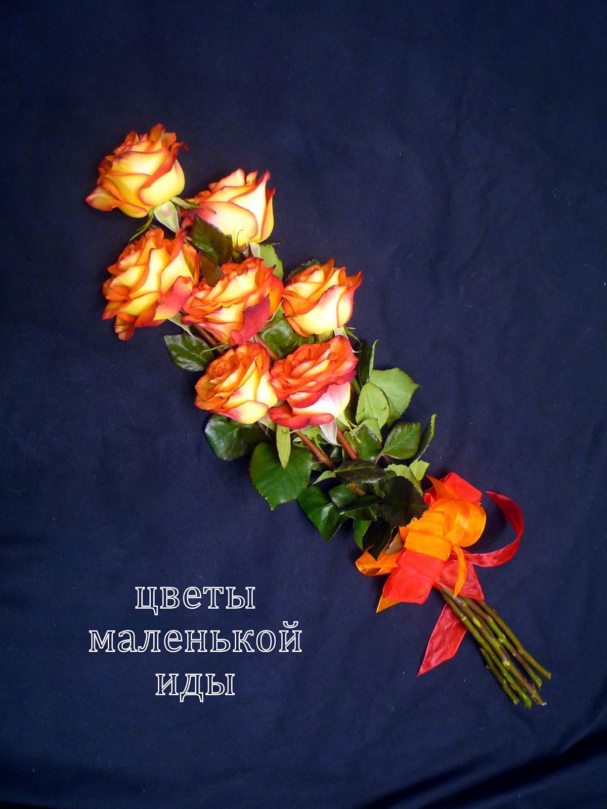 Цветы маленькой иды фото