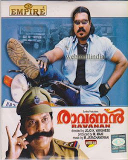Watch Ravanan 2007 Malayalam Movie